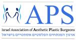 ארגון המנתחים הפלסטים אסתטיים בישראל